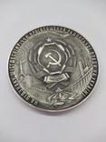 Медаль настольная 63 річчя УРСР 1917-1977, фото №8