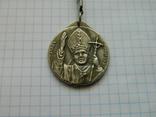 Брелок Ян Павел, фото №2