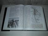 Славянская энциклопедия в 2 томах 2005 Киевская Русь- Московия, фото №13