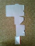 """Коробка від батончиків """"Hilal""""., фото №3"""