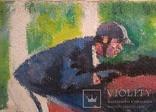 """1990 Кнышевский В.""""Прыжок"""", х.м.54*68см, фото №5"""