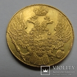 5 рублей 1835 г. Николай I, фото №5