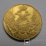 5 рублей 1835 г. Николай I, фото №7