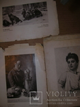 Альбом репродукций российких художников, фото №2