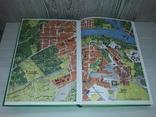 Київський іподром 1867-2007 Альманах історії., фото №5