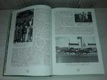 Київський іподром 1867-2007 Альманах історії., фото №2