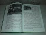 Київський іподром 1867-2007 Альманах історії., фото №11