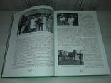 Київський іподром 1867-2007 Альманах історії., фото №12