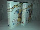 Історія українського козацтва Нариси у двох томах Наклад 3000, фото №3