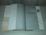 Історія українського козацтва Нариси у двох томах Наклад 3000, фото №6