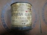 Краска масляная СССР  Белила  цинковые жесткбанка 750 гр., фото №2
