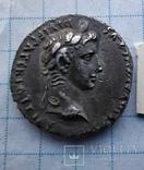 Денарий Августа.27-14 г.до.н.э. Монетный двор lugdunum ( 2 г.до.н.э-4 г.н.э)., фото №2