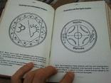 Практическая Магия.Переиздание с 1912 года., фото №12
