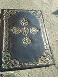 Практическая Магия.Переиздание с 1912 года., фото №13