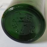 Бутылка от вина 0,5 л Константиновка, фото №6