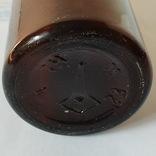 Бутылка 0,5 л Рокитно, фото №6