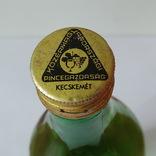 Бутылка от вермута Кечкемет 1 л (красный), фото №7