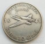 Германия. Третий Рейх. Самолет-разведчик. 10 марок 1941 г. Копия., фото №2