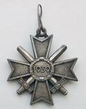 Германия. Третий Рейх. Крест Военных Заслуг (копия), фото №3