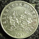 50 ліп 2003 Хорватія, фото №2