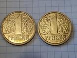 1 гривня 1995 року 2 монети, фото №2