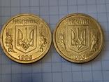 1 гривня 1995 року 2 монети, фото №3