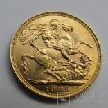 1 фунт (соверен) 1905 г. Британская империя., фото №5