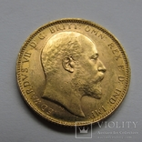 1 фунт (соверен) 1905 г. Британская империя., фото №6