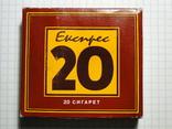 Сигареты Експрес 20