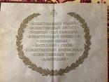 Книга, Гай Светоний Транквилл, Жизнь двенадцати Цезарей, фото №4