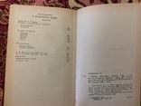 Книга, Гай Светоний Транквилл, Жизнь двенадцати Цезарей, фото №10