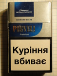 Сигареты PIRVELI PREMIUM