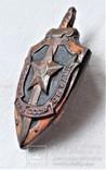 Особые Отделы КГБ СССР, союзная реплика, фото №10