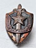 Особые Отделы КГБ СССР, союзная реплика, фото №2