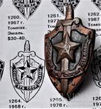 Особые Отделы КГБ СССР, союзная реплика, фото №13