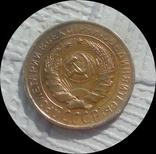 2 копейки 1931 гб, фото №3