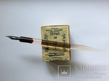 Старая эбонитовая перьевая ручка + 100 новых перьев №13 Серп и Молот. Ярославль., фото №3