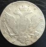 1 рубль 1774 год, фото №3