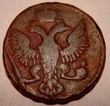 Денга 1748 (15 перьев) фото 2
