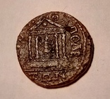Провинциальная бронза Гордиана III (АЕ 25)
