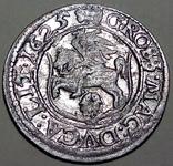 Грош литовский 1625