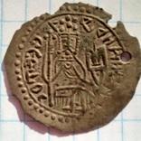 Сребреник Владимира, фото №6