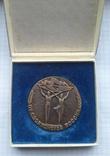 Настольная медаль СССР в коробке, фото №2