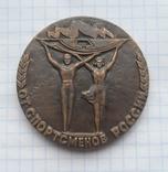 Настольная медаль СССР в коробке, фото №4