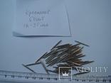 Крепление к часам ( ремешку, браслету). . 50 шт. размер 16-21 мм., фото №2