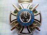 Орден копия, фото №4