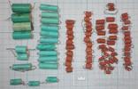 275 Конденсаторы К73-11 с нормированным ТКЕ 78шт, фото №2