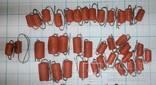 275 Конденсаторы К73-11 с нормированным ТКЕ 78шт, фото №6