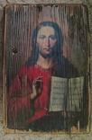 """Икона  """"Иисус"""" 19Х12,5Х2 см, фото №2"""