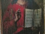 """Икона  """"Иисус"""" 19Х12,5Х2 см, фото №5"""